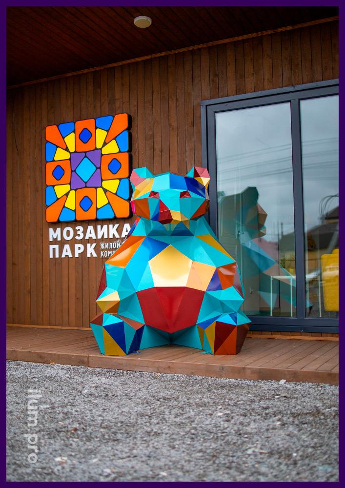 Медведь полигональный стальной с разноцветной поверхностью, сидящий в Тюмени