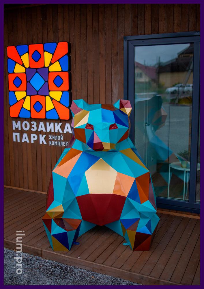 Металлический арт-объект в Тюмени, полигональный медведь с разноцветным покрытием