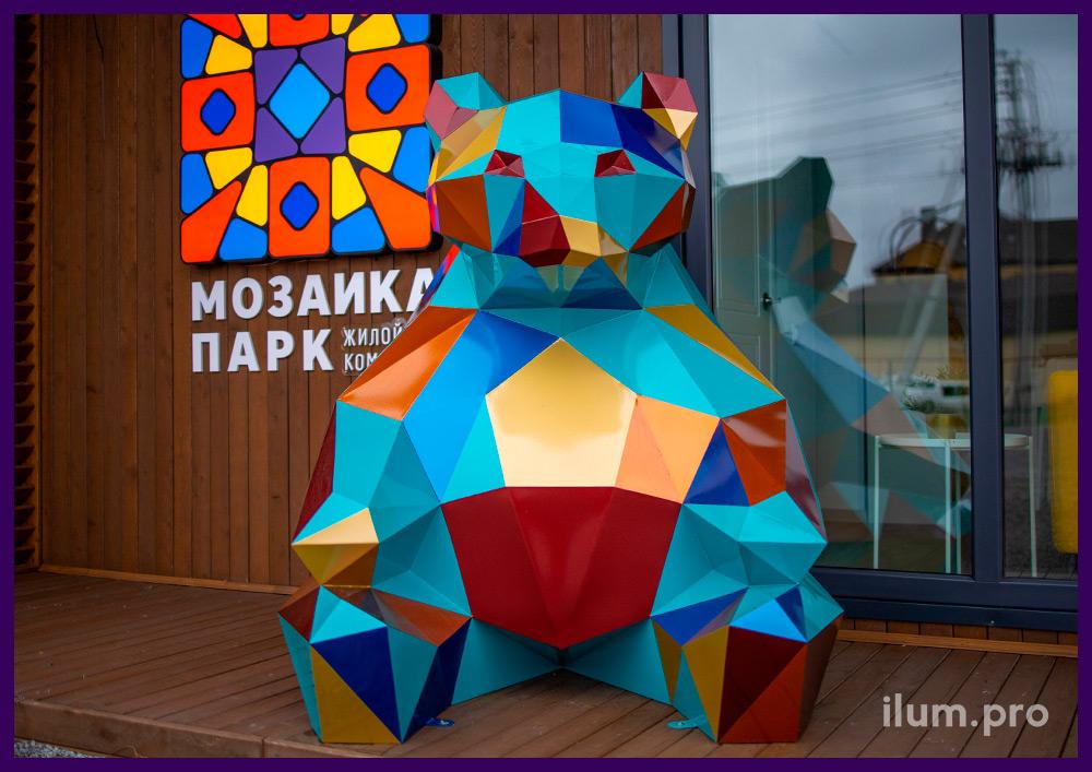 Медведь полигональный разноцветный - фигура из металла для украшения территории в Тюмени
