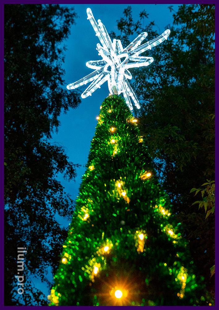 Ёлка новогодняя из мишуры и светодиодных гирлянд с макушкой в форме звезды