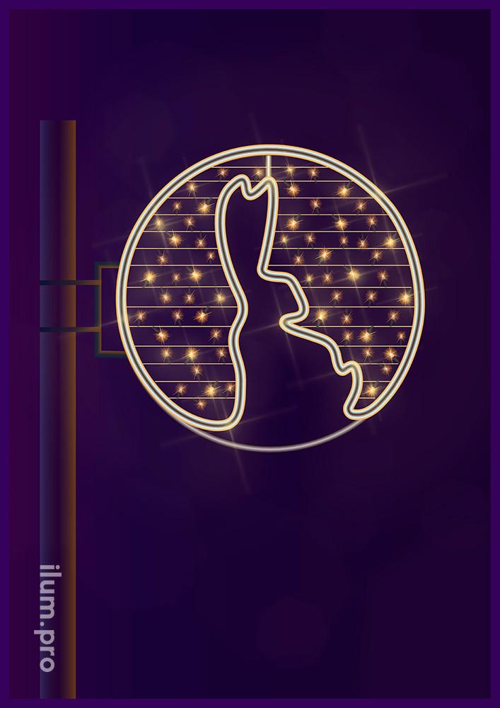 Консоль плоская светодиодная в форме круга с животным - заяц, белка, волк, лошадь, собака