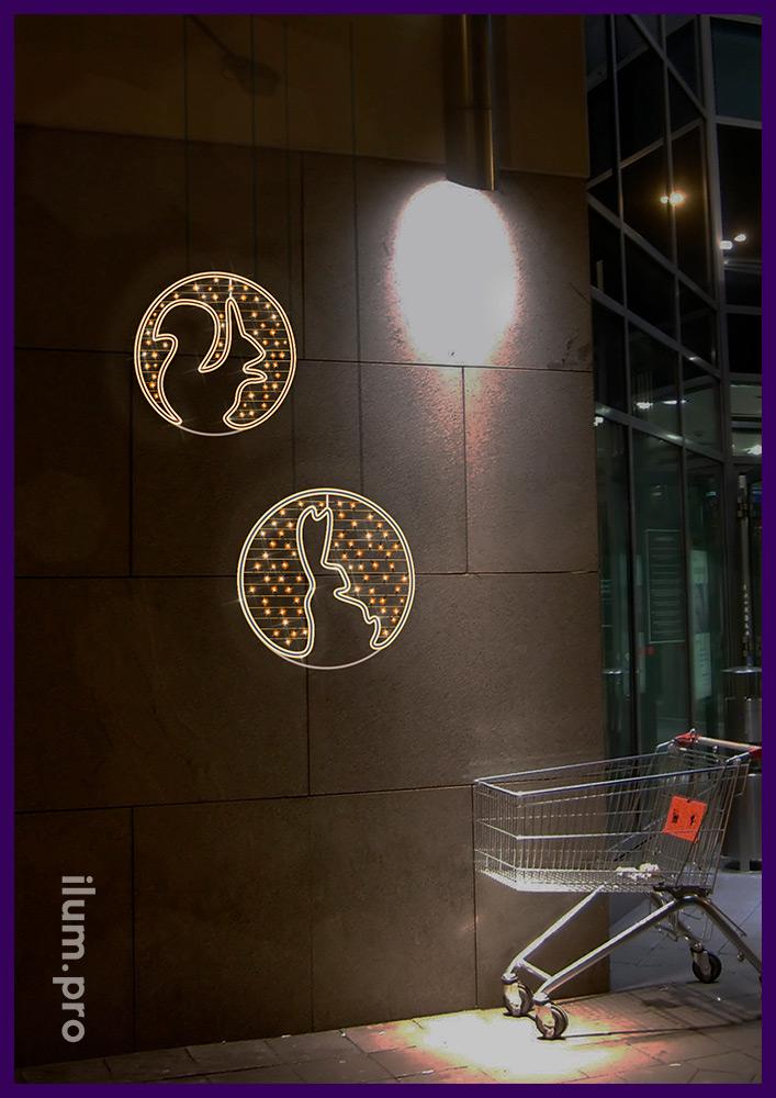 Круглые светодиодные консоли из дюралайта и алюминиевого каркаса в форме животных - заяц, лошадь, белка, собака, волк