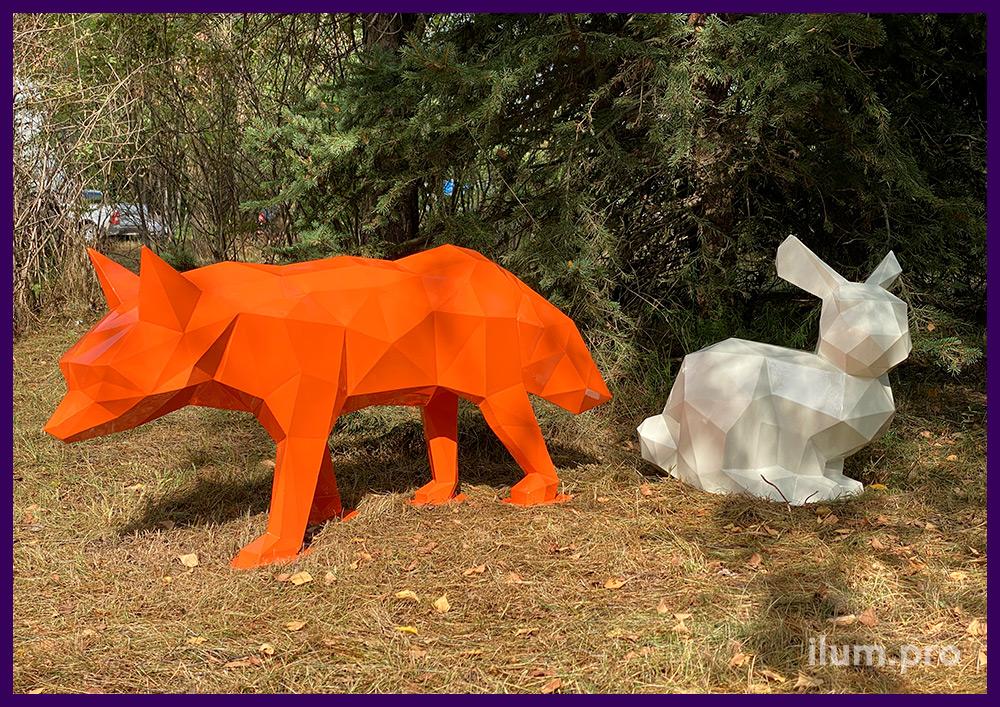 Заяц белый и лис оранжевый полигональный из стали, скульптура для украшения газона