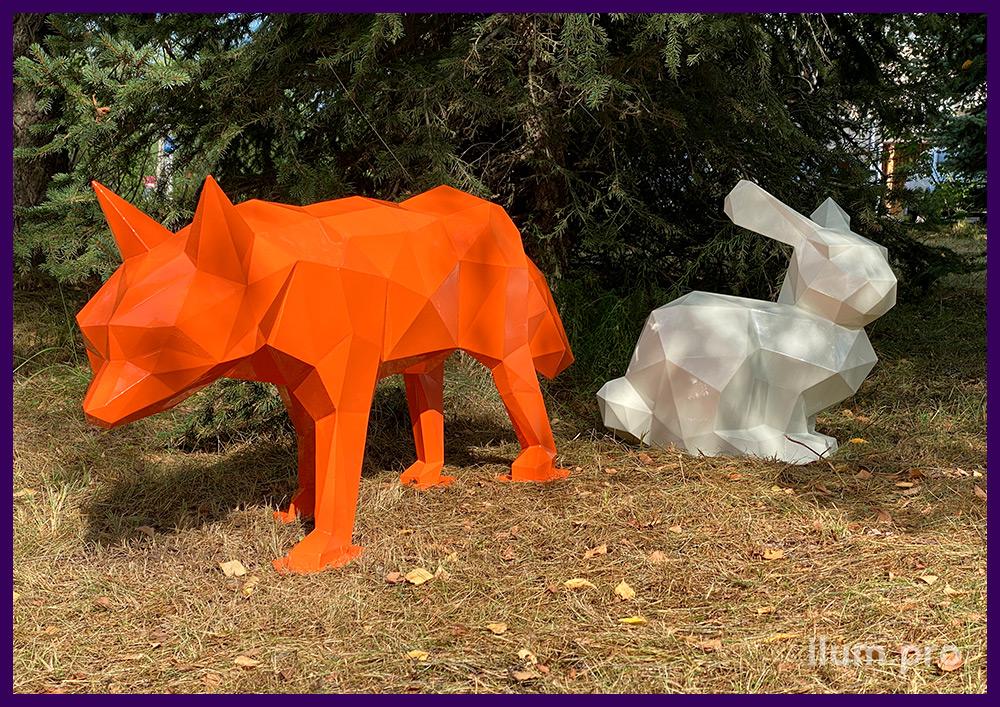 Оранжевый лис и белый заяц из металла с порошковой краской, полигональные скульптуры