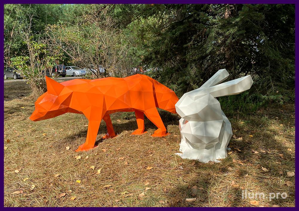 Лиса и заяц из металла, объёмные полигональные скульптуры животных для украшения ландшафта