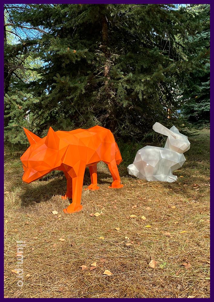 Металлические скульптуры животных в полигональном стиле, заяц и лис