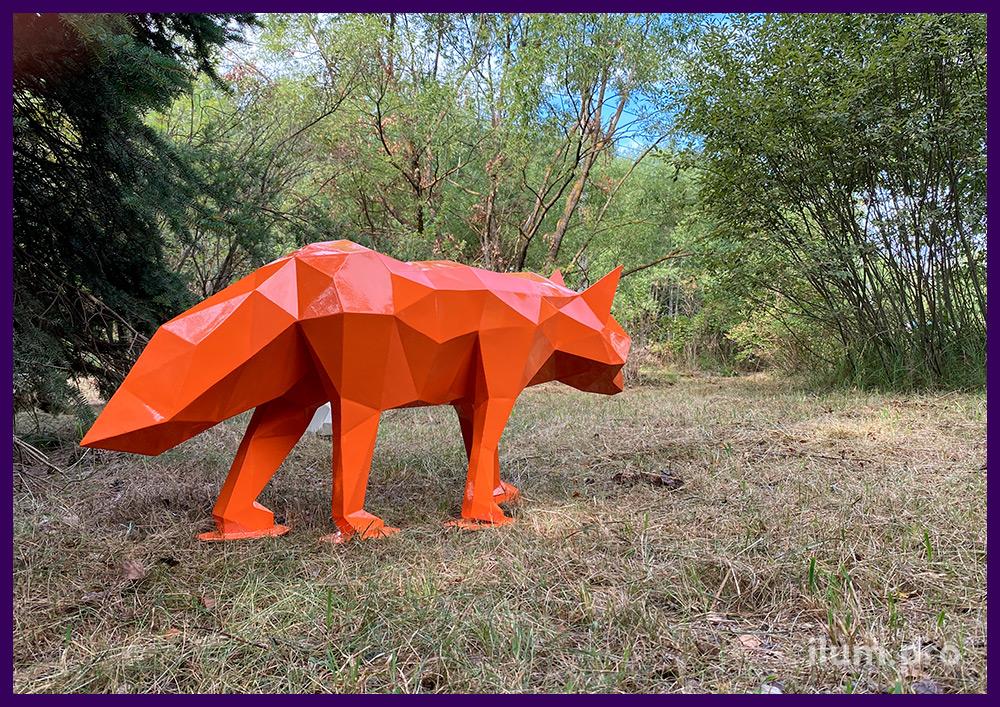 Стальной полигональный лис с оранжевым покрытием порошковой краской для уличного использования