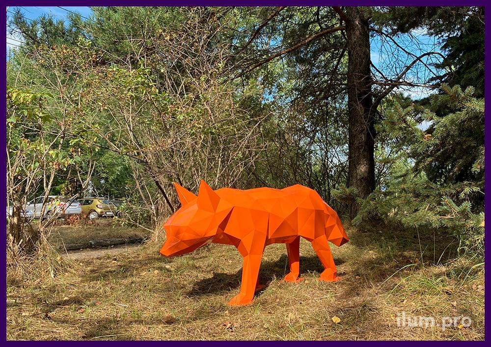Лиса декоративная металлическая с крашеным в оранжевый цвет полигональным каркасом