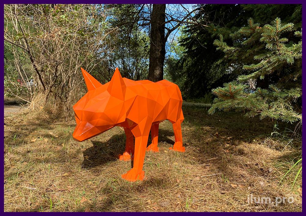 Благоустройство парка, установка металлической полигональной скульптуры лиса