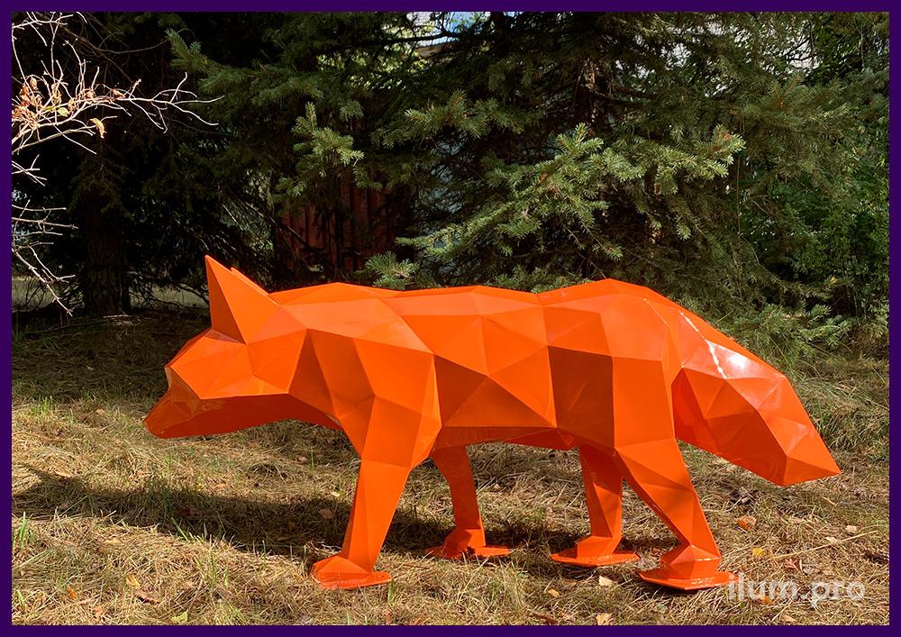 Лиса оранжевая полигональная из крашеной стали, металлический арт-объект для улицы