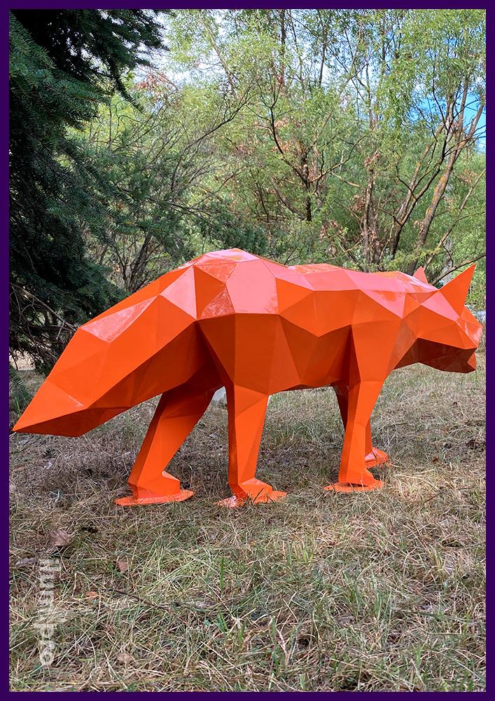 Установка в парке металлического полигонального арт-объекта в форме лисы