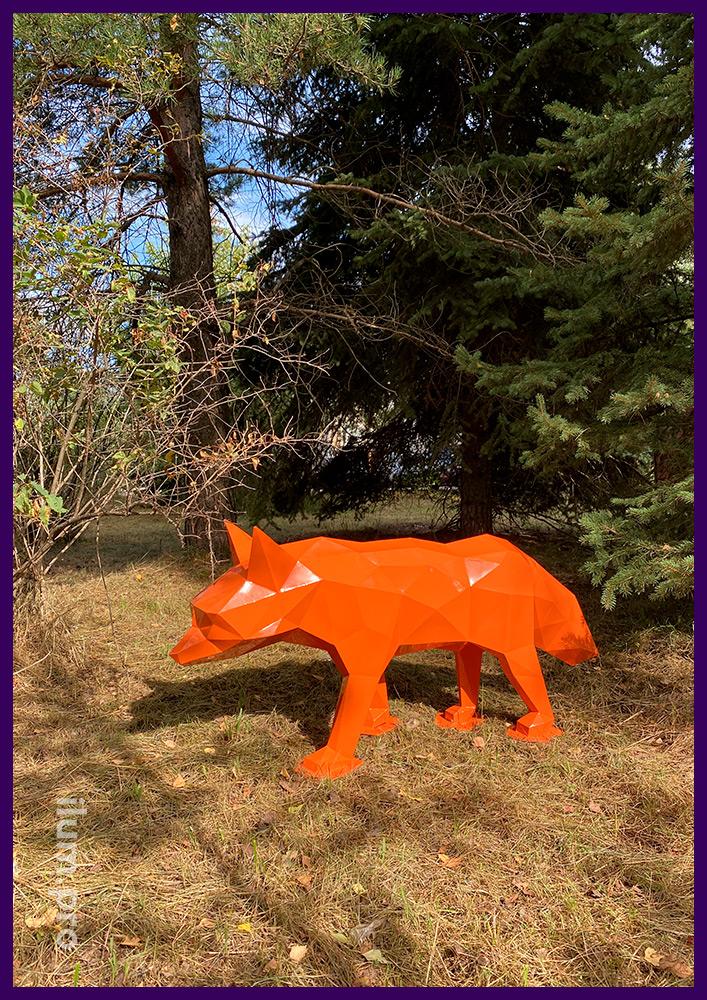 Объёмная полигональная скульптура лисы из крашеной стали, арт-объект в парке