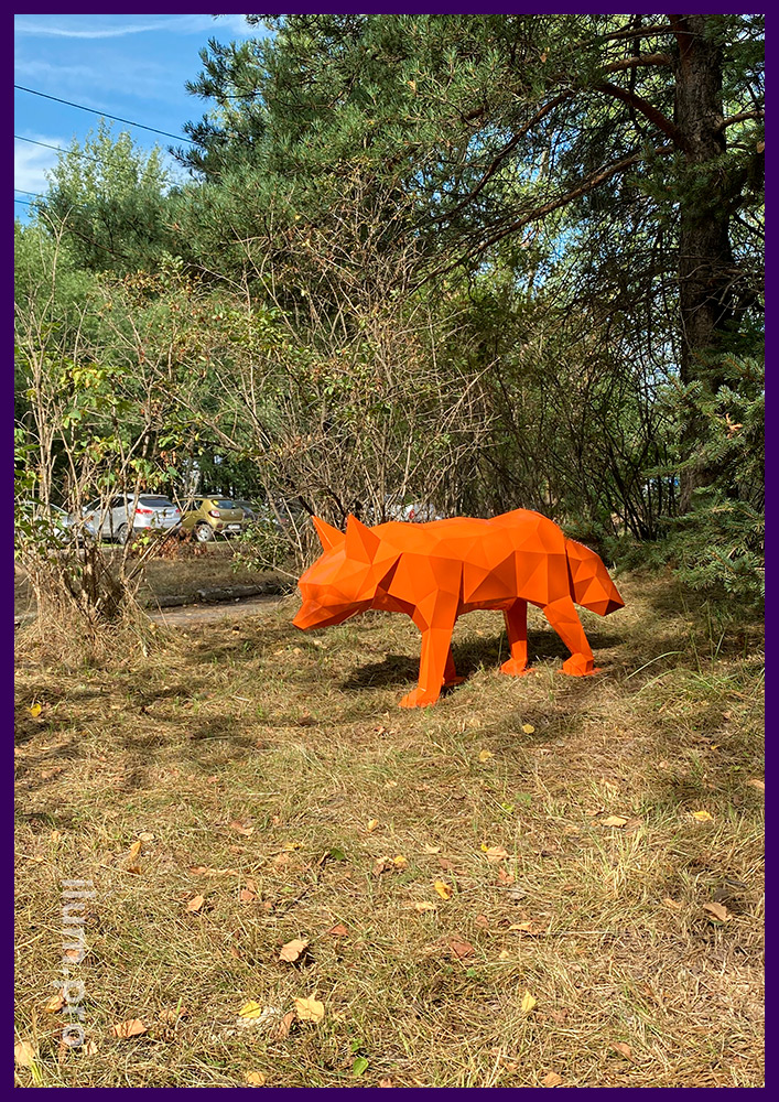 Лис полигональный стальной с покрытием порошковой краской оранжевого цвета