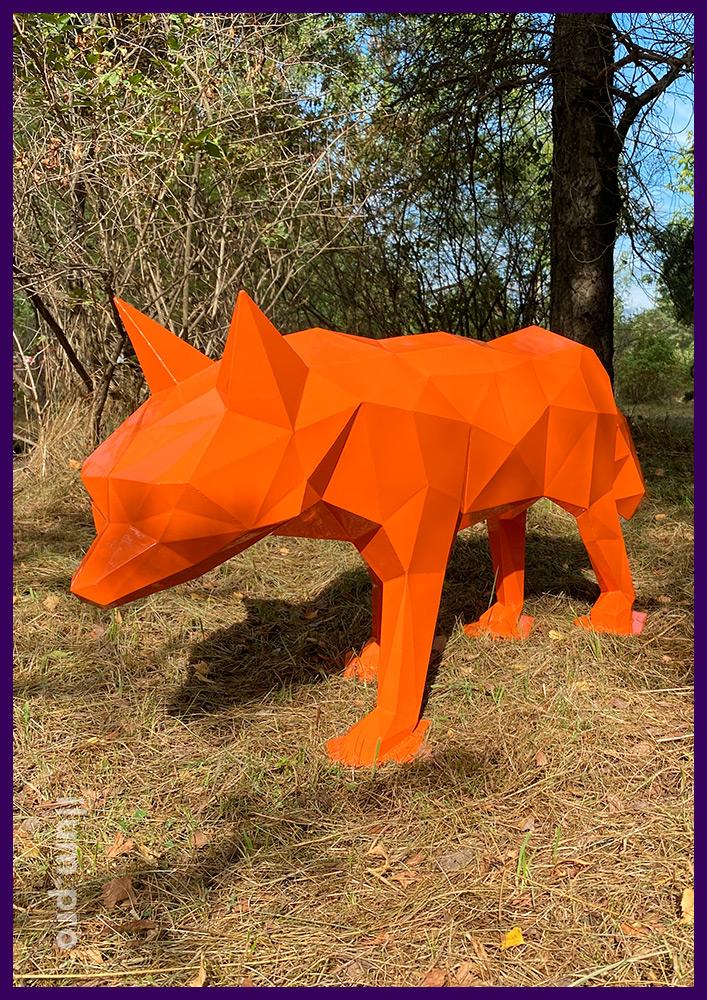 Уличный арт-объект из крашеной стали - полигональная скульптура лисы длиной 1,4 метра