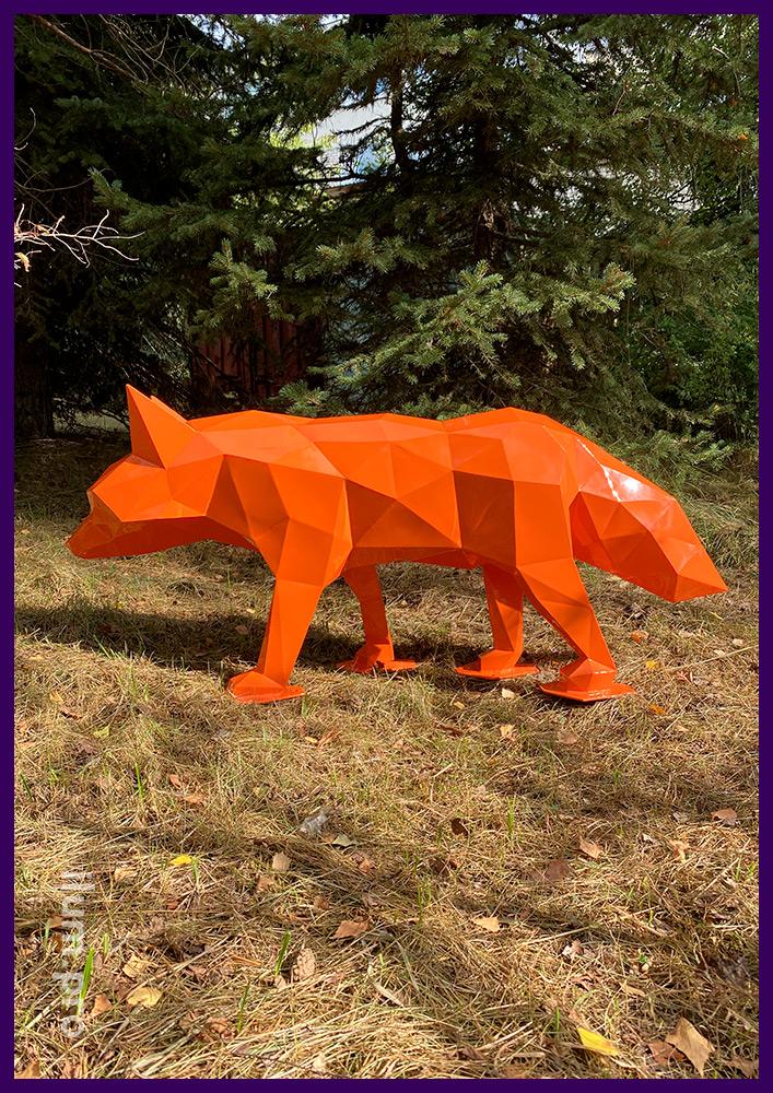 Фигура полигональная для сада и парка - металлическая лиса оранжевого цвета
