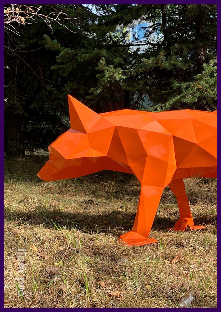 Крашеная полигональная фигура лисы для установки в городском парке, стальной каркас