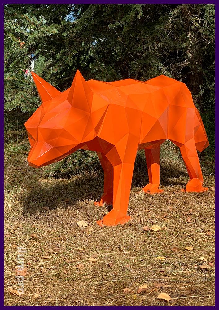 Оранжевая полигональная фигура лисы для улицы из стали с порошковым окрашиванием