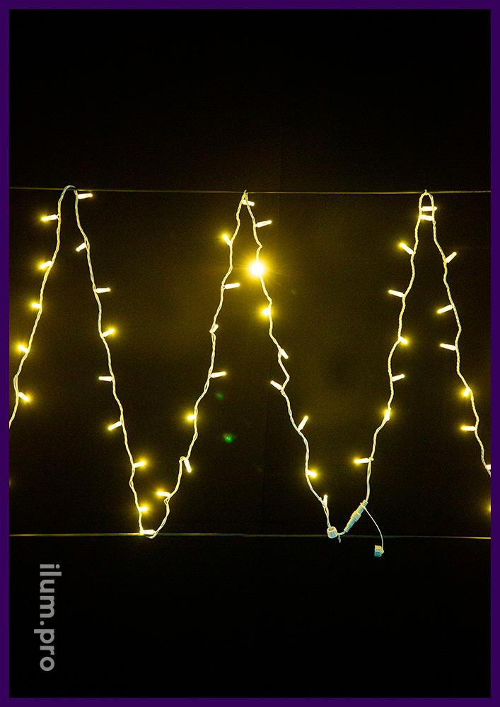 Светодиодная гирлянда для улицы и интерьера длиной 10 метров, тёпло-белое свечение, статика