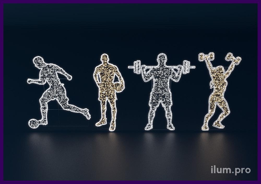 Светодиодные фигуры спортсменов с гирляндами и дюралайтом - штангист, баскетболист, футболист, фитнес