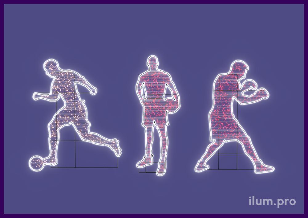 Спортсмены из гирлянд и дюралайта - боксёр, баскетболист, футболист