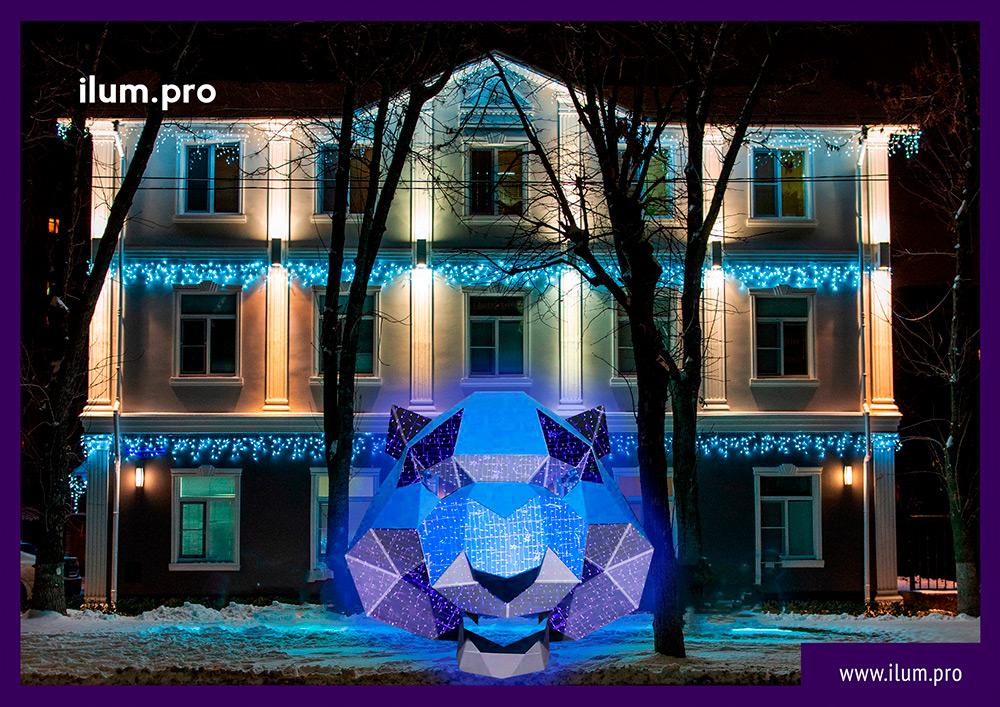 Фотозона с подсветкой гирляндами с символом года тигра для установки на улице