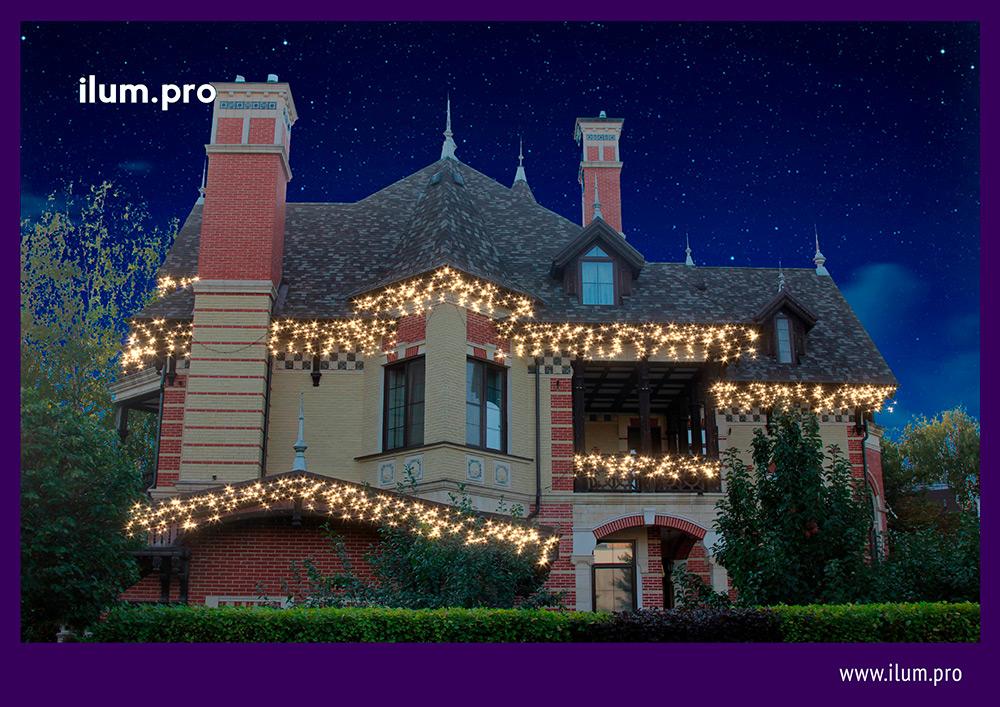 Светодиодная подсветка фасада и крыши частного дома гирляндами разных цветов