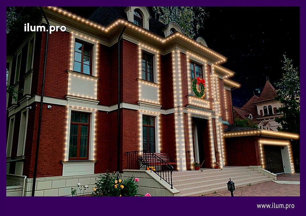Проект подсветки гирляндами частного дома - украшение контуров крыши и окон