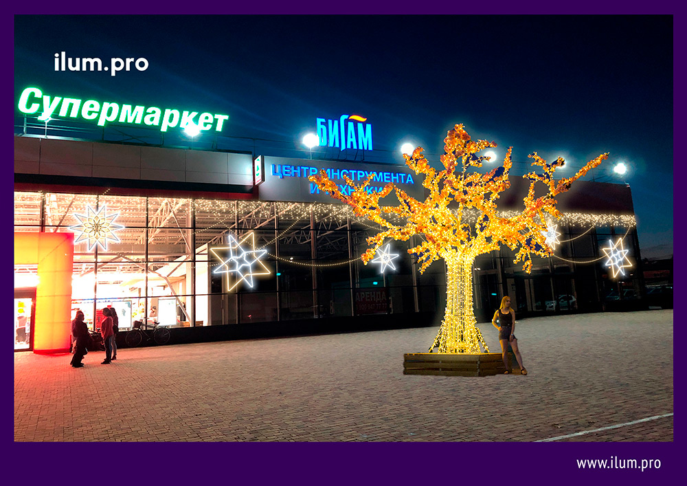 Украшение фасада гипермаркета и установка светодиодного дерева на парковке