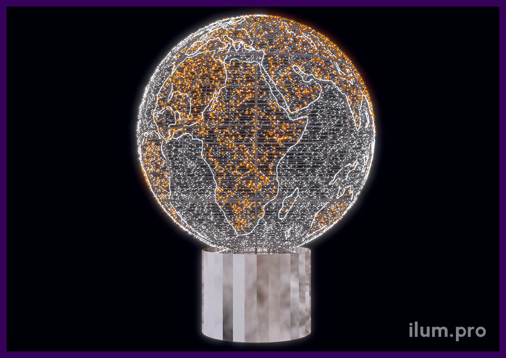 Светящийся земной шар из гирлянд белого и тёпло-белого цвета на зеркальном подиуме