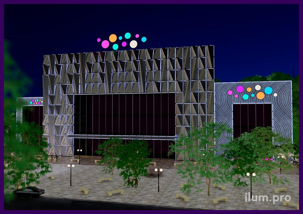 Внешний вид архитектурной RGB подсветки фасада здания - концепция оформления