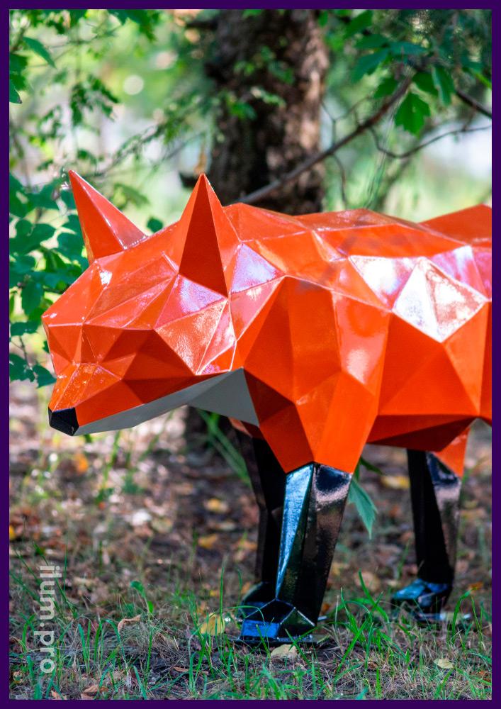 Ландшафтная скульптура лисы из металла, полигональный арт-объект для улицы