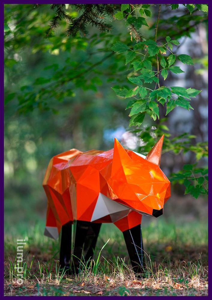 Лис оранжевый полигональный из крашеной стали, декоративные арт-объекты