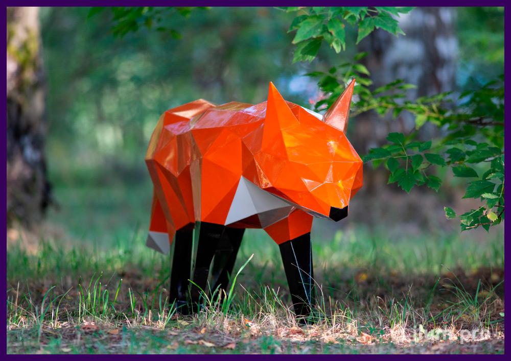 Лис полигональный металлический разноцветный - декоративный арт-объект для украшения ландшафта