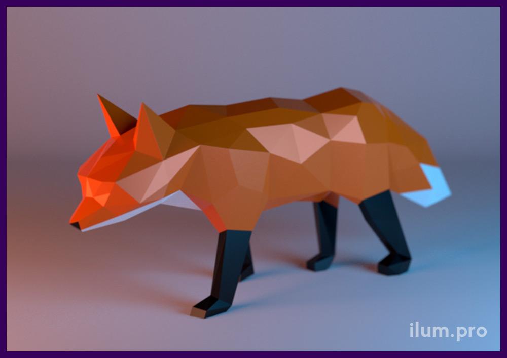 Сварка и окрашивание металлической полигональной скульптуры хитрого лиса
