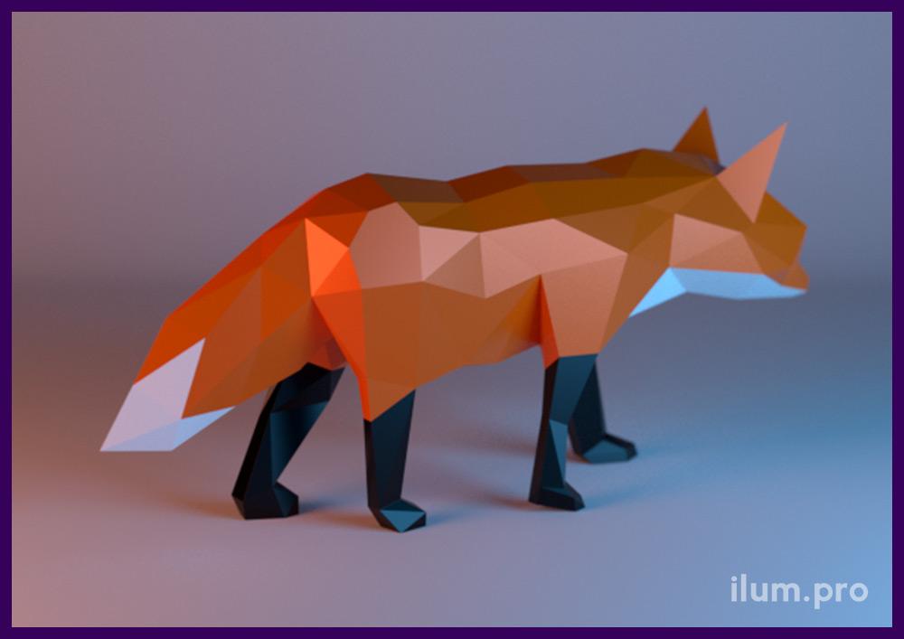 Проект металлической полигональной фигуры лисы с оранжевой, чёрной и белой краской