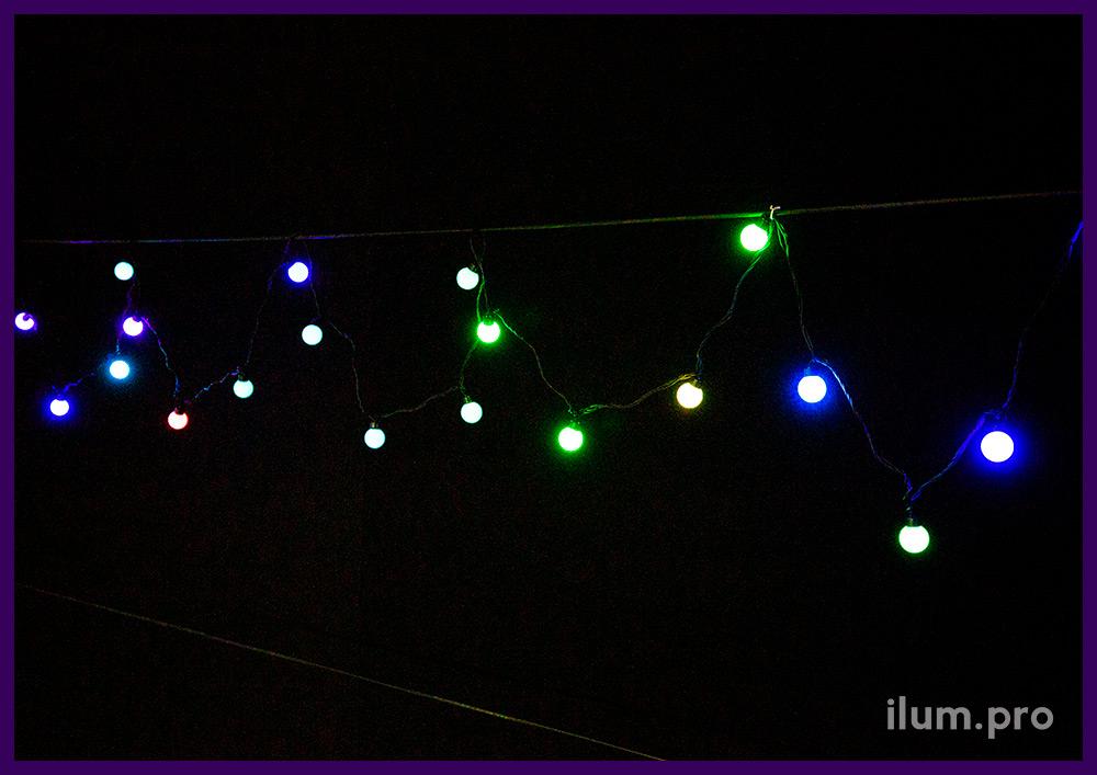 Профессиональная уличная гирлянда мультишарики с разноцветными RGB светодиодами, лампочки диаметром 4 см