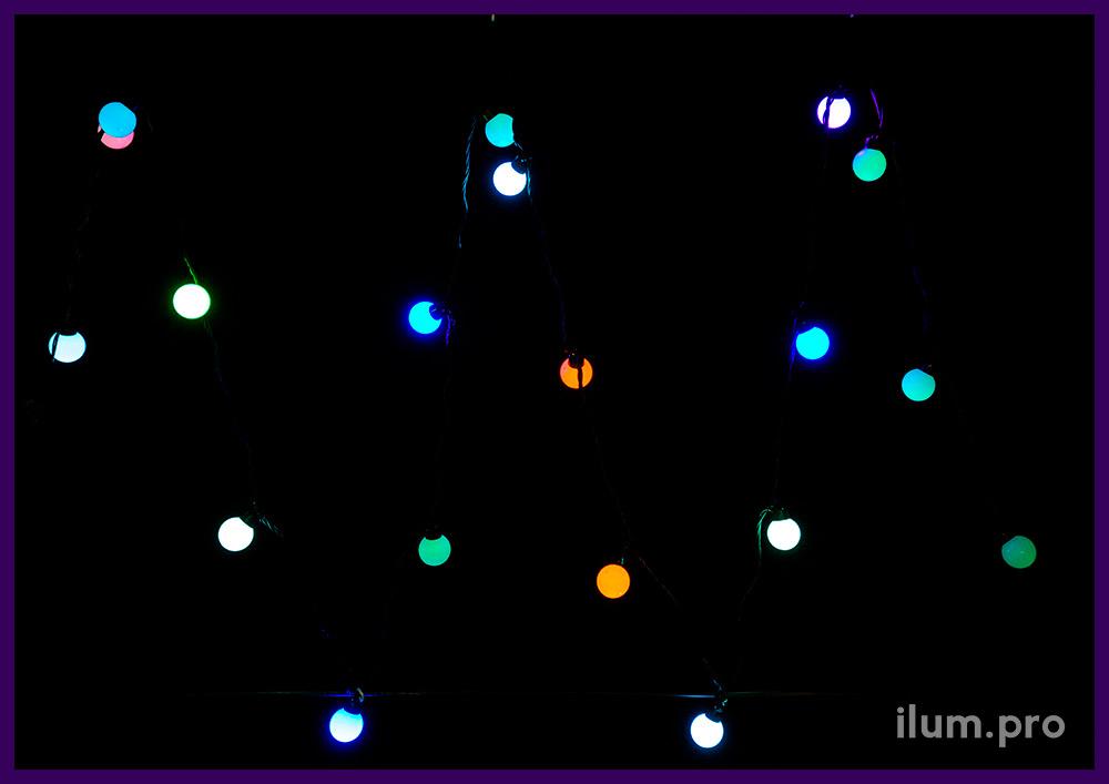 Пятиметровая гирлянда мультишарики с лампочками диаметром 4 см, RGB свечение с непрерывной сменой цвета