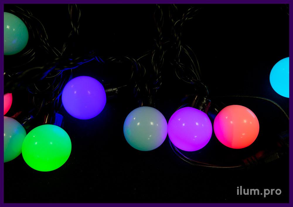 Гирлянда с круглыми колпачками мультишарики, длина 5 м, RGB, диаметр лампочки 4 см