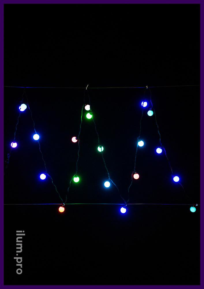 Иллюминация со сменой цвета, RGB мультишарики, длина 5 м, диаметр 4 см, чёрный ПВХ