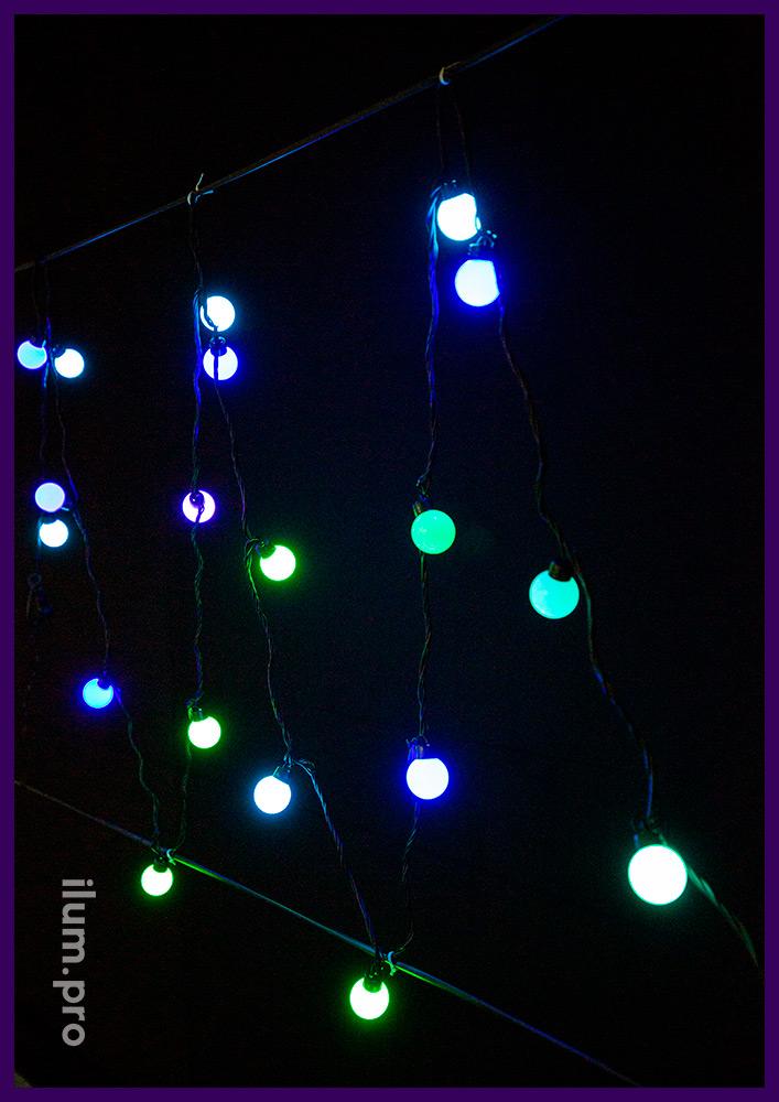 Светодиодная гирлянда мультишарики с динамической сменой цвета свечения лампочек