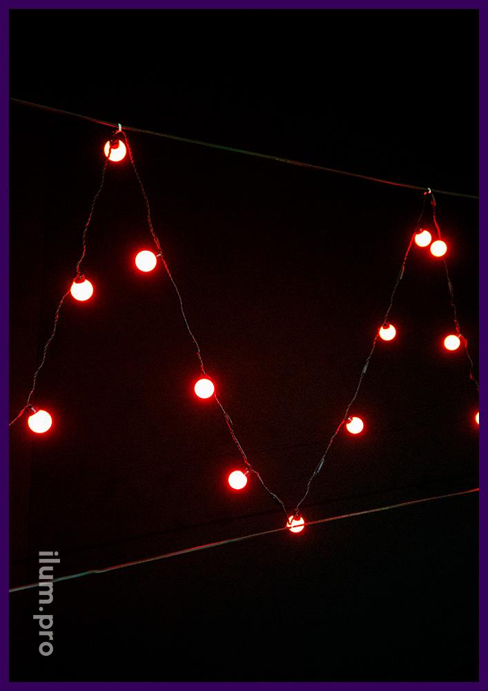 Мультишарики светодиодные - гирлянда красного цвета для подсветки улицы и интерьера
