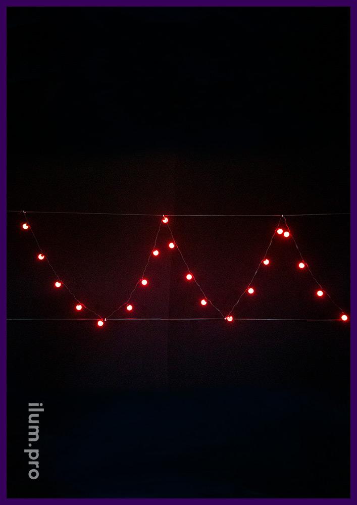 Мультишарики - гирлянда для улицы и интерьера с красными лампочками диаметром 4 см