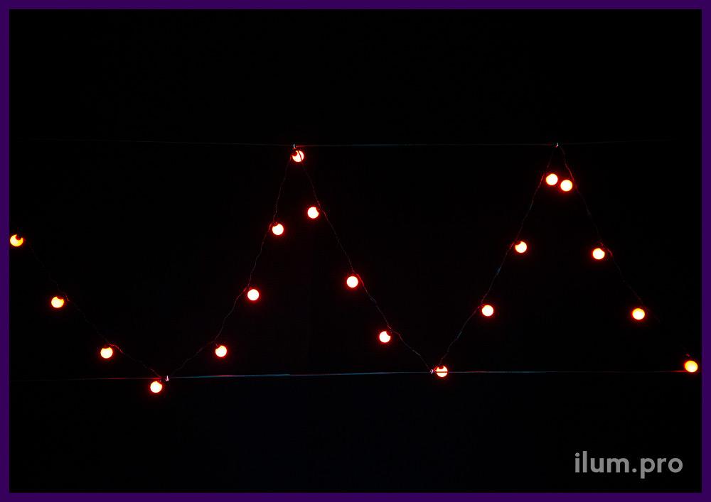 Светодиодные гирлянды с крупными шариками - мультишарики, 5 м, IP65, красные