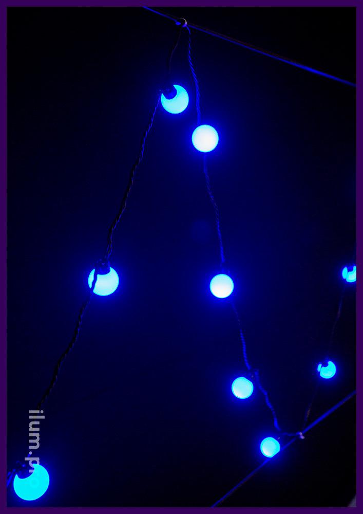 Гирлянда светодиодная для улицы и интерьера мультишарики, синее свечение, лампочки 4 см