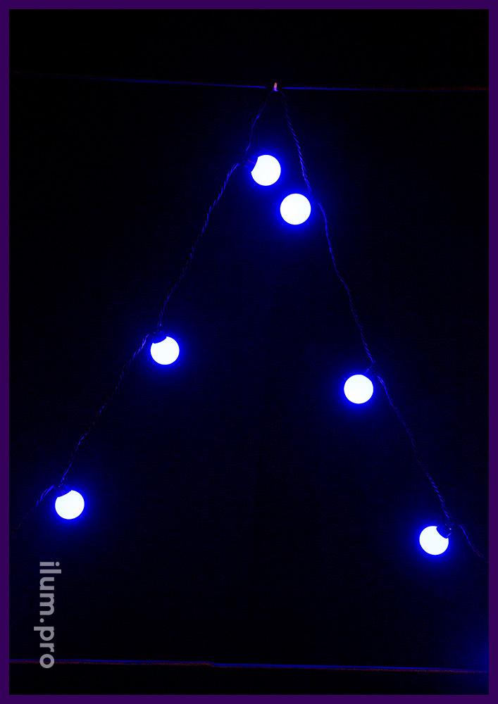 Синие светодиодные мультишарики для улицы и интерьера, гирлянда 220 В, 5 м, IP65