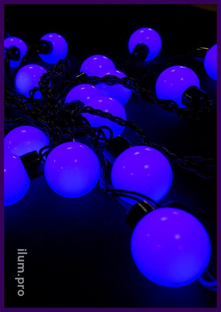 Крупные синие лампочки на черном ПВХ кабеле, гирлянда мультишарики для улицы и интерьера