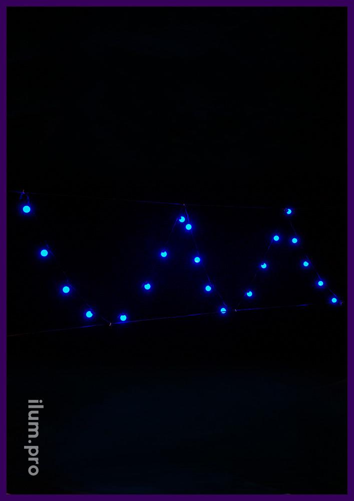 Статическая гирлянда мультишарики с синим цветом свечения, иллюминация для улицы и интерьера