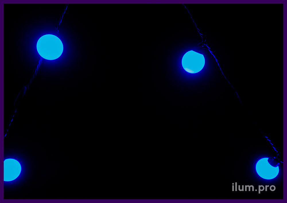 Светодиодная гирлянда мультишарики синего цвета с пластиковыми лампочками диаметром 4 см