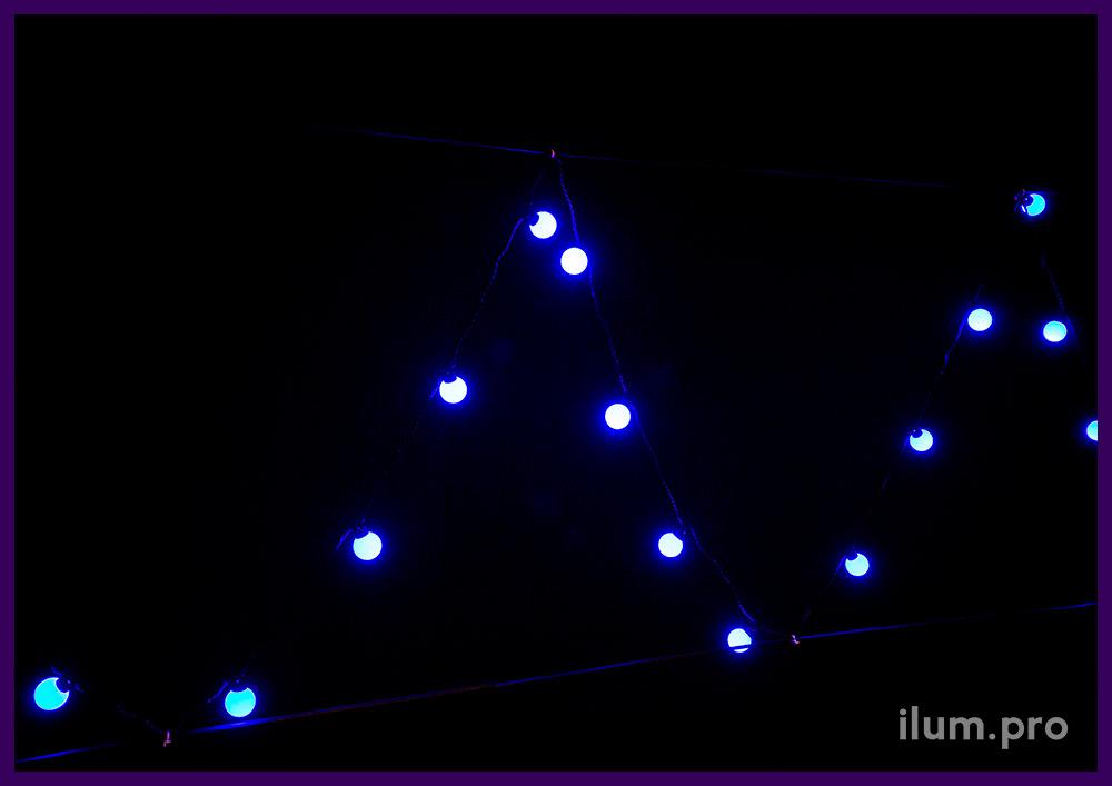 Светодиодные мультишарики, гирлянда длиной 5 метров, синее свечение, защита по стандарту IP65