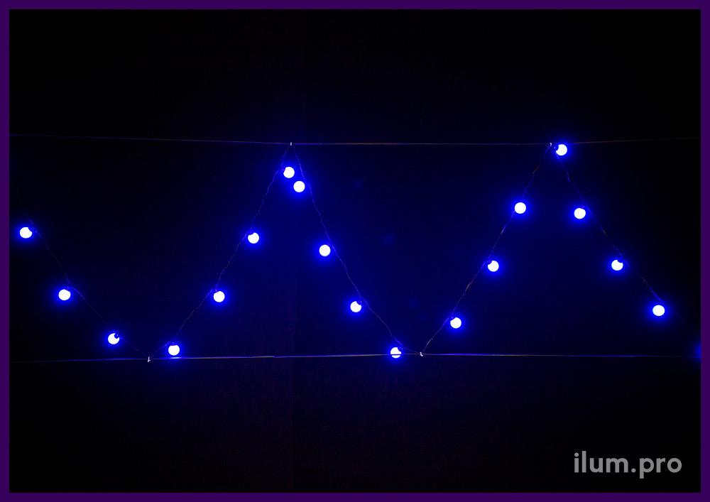 Гирлянда с крупными лампочками синего цвета, постоянное свечение, 5 метров, мультишарики